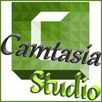Скачать Camtasia Studio 7 Rus